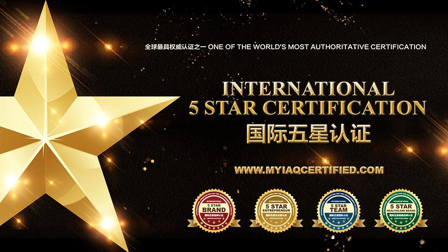 International 5 Star Certification – IAQ